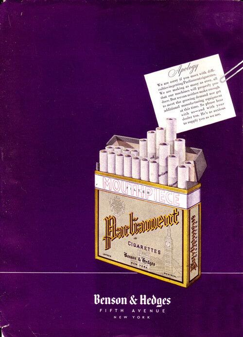 Этикетки табачные изделия где недорого в москве купить сигареты