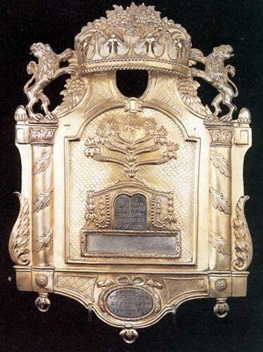 Щит Торы (1824 г., серебро, позолота)