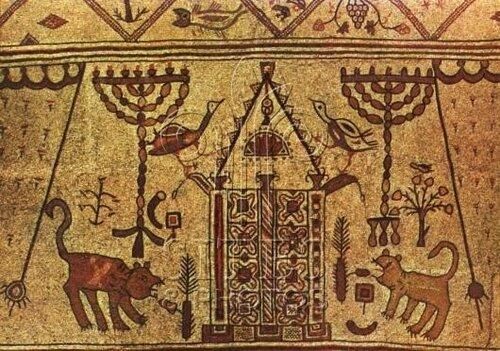 Israel, Mosaics