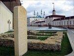 Казань. Многовековая история