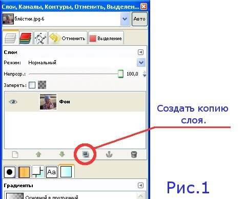 Программа Capture Text V6.0 Rus