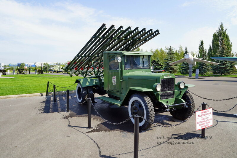 БМ-13 Катюша на базе ЗиС, Парк Победы, Казань
