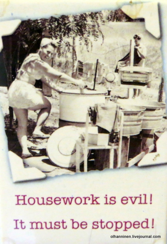 04 housework is evil it must be stopped