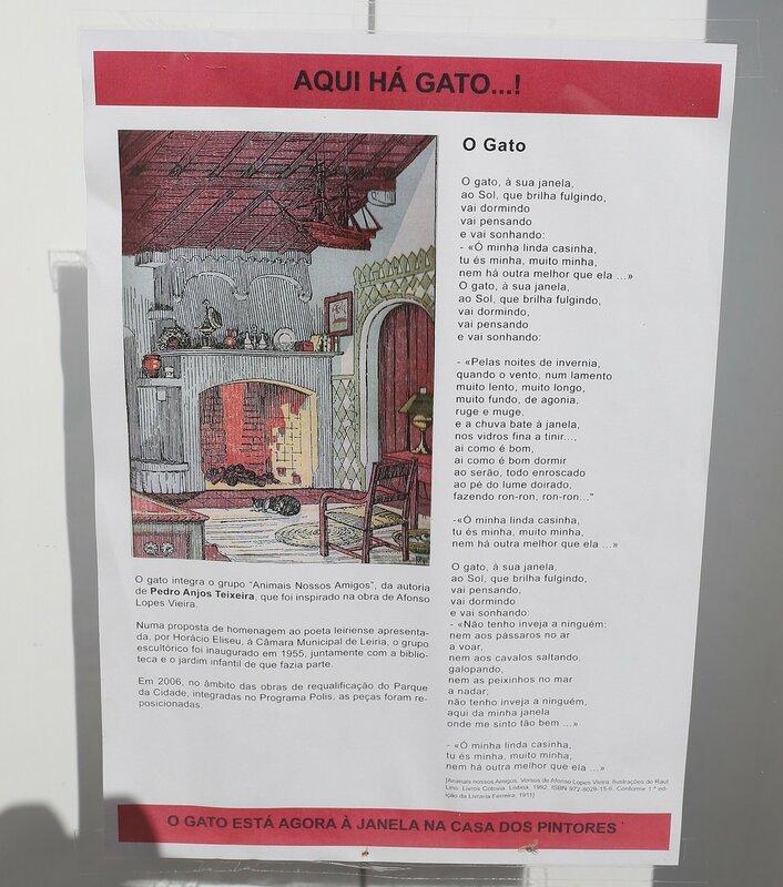 Лейрия. Дом художниов (Casa dos Pintores)
