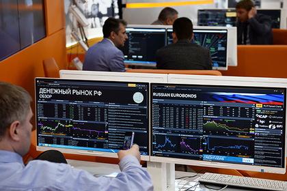 МВФ советует властям Российской Федерации поднять пенсионный возраст