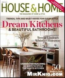 Журнал House & Home №3 2013