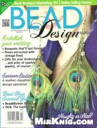 Журнал Bead design studio April 2012