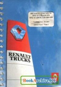 Книга Renult Premium DXi11 370/410/450, DXi11 (DOI) 330/380/440. Руководство по эксплуатации. Том 1.