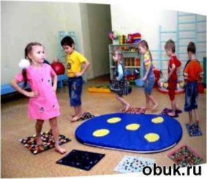 Книга Комплекс утренней зарядки для детей (2009)  DVDRip