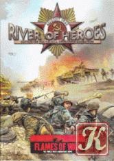 Журнал Flames of War - River of Heroes. Battles on the Vistula Operation Bagration
