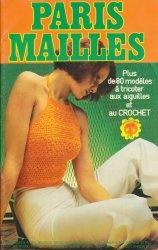 Журнал Paris Mailles №23 1971