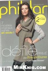 Журнал Phildar №565