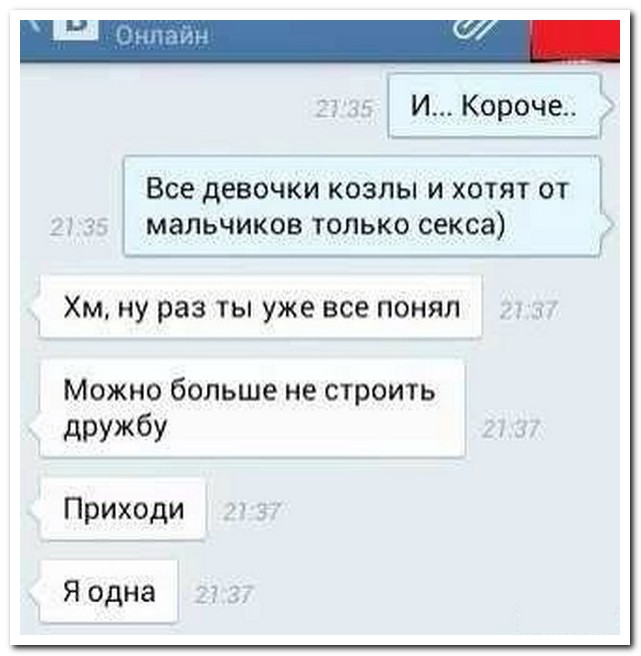 seks-perepiska-devushka-parnyu