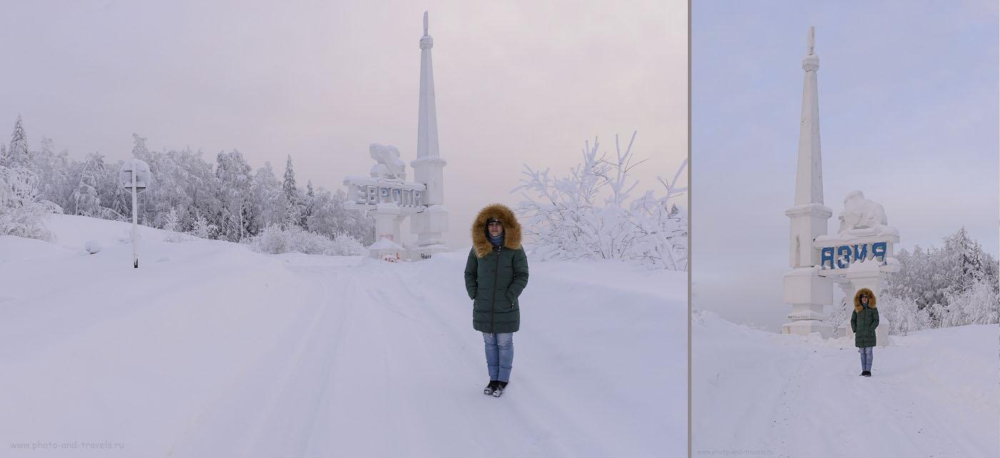 Фотография 3. Пять шагов – и из Европы ты попадаешь в Азию. Проезжать границу между частями света вы будете, если поедете в Каменный город из Екатеринбурга.