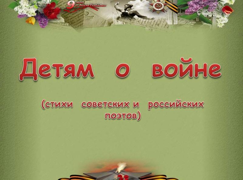 https://img-fotki.yandex.ru/get/3112/84718636.33/0_186a8a_94aa16a2_orig