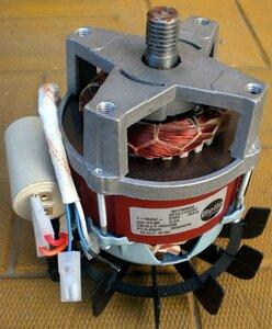 Электродвигатель 0,7 кВт