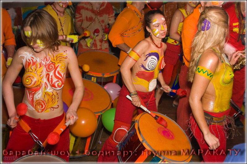 голые барабанщицы, бодиарт + барабан-шоу: Маракату в клубе АртеФак