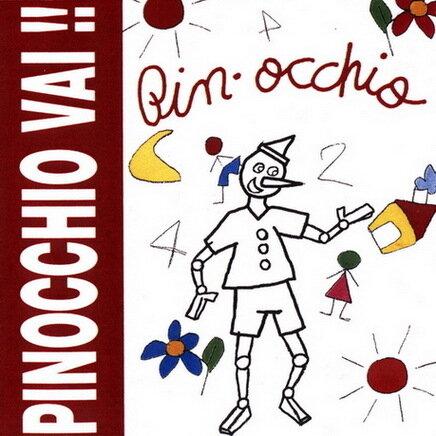 Pin-Occhio - Pinocchio Vai !! (1993)