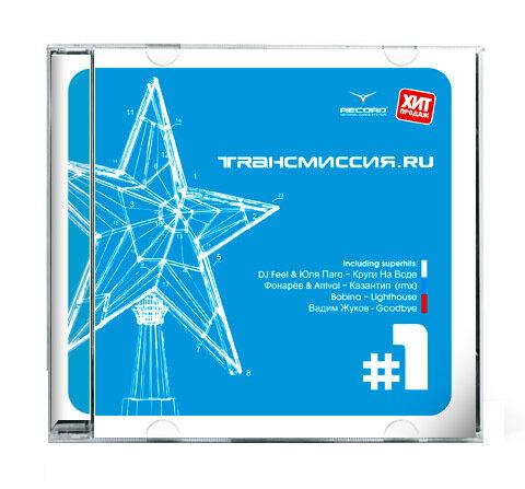 Трансмиссия.ru Vol.1