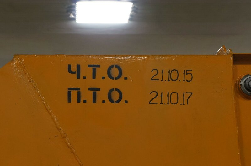 Кран КМП-65М