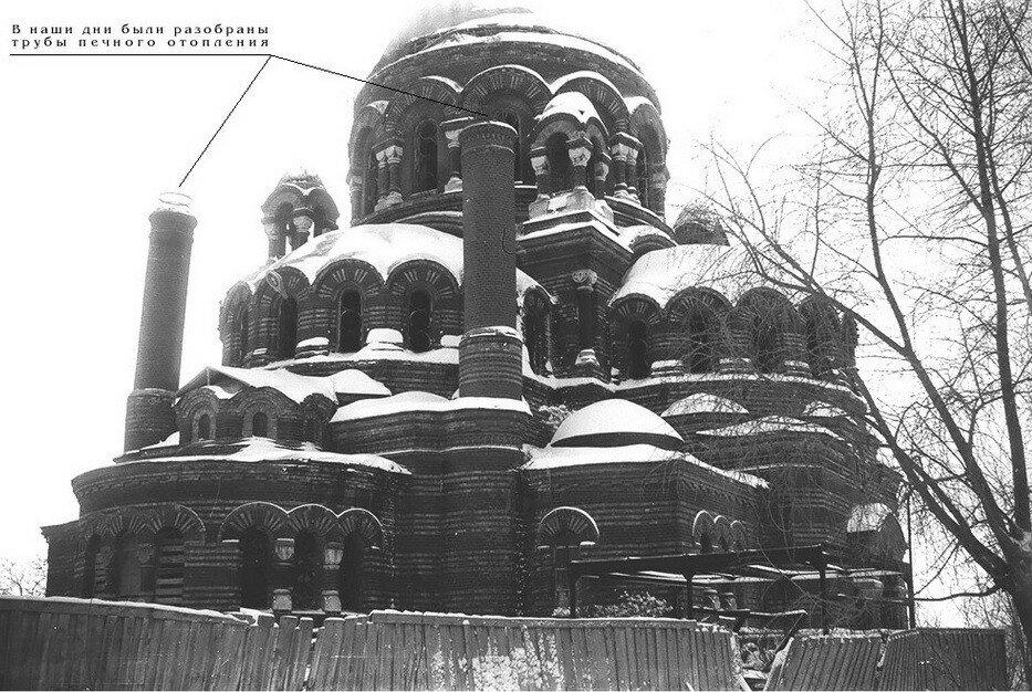 Троицкая церковь в Щурово (город Коломна) (возрождение)