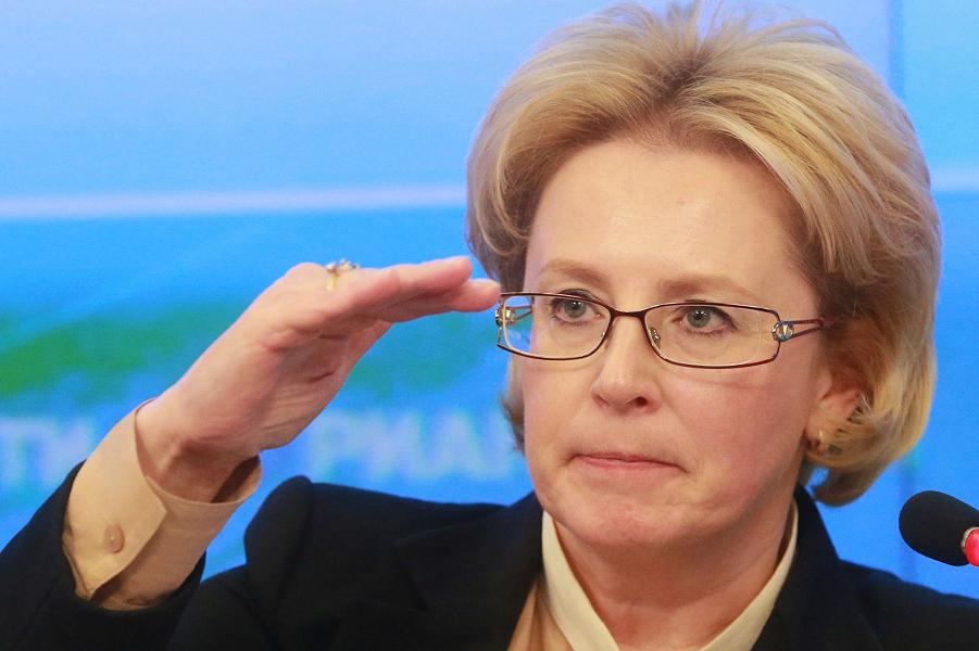 Министр здравоохранения Вероника Скворцова.png