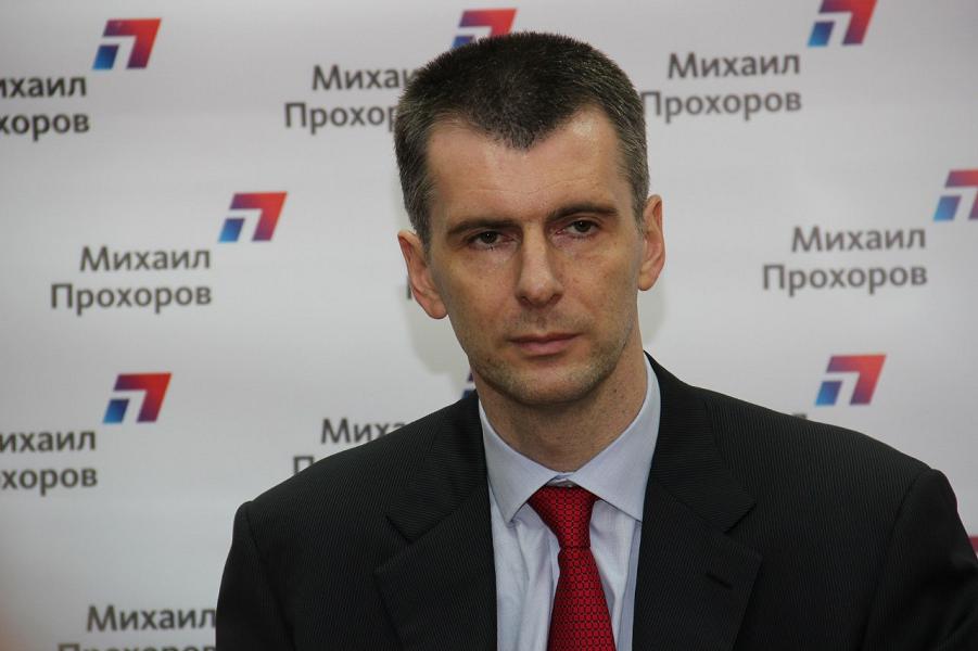 prohorov-press.png
