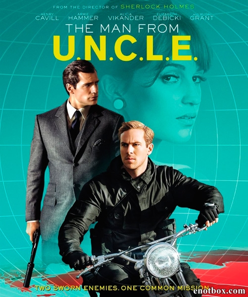 Агенты А.Н.К.Л. / The Man from U.N.C.L.E. (2015/WEB-DL/WEB-DLRip)