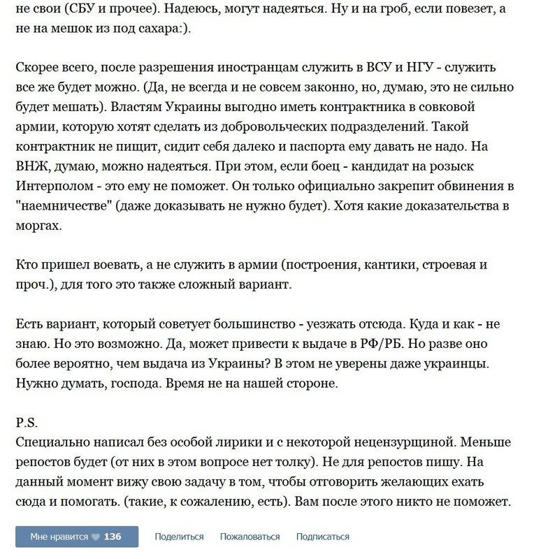 Валоф2.jpg