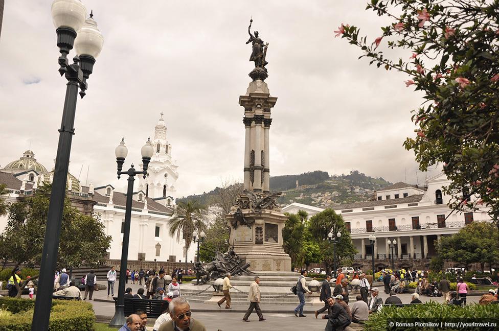 0 14e986 4a9acf23 orig Кито – столица, от которой захватывает дух