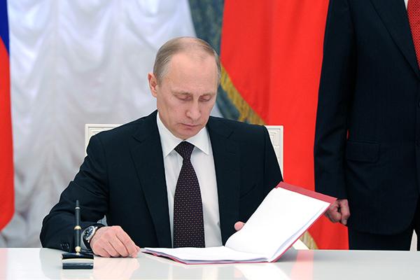 Федеральный закон о единовременной выплате 20000 рублей