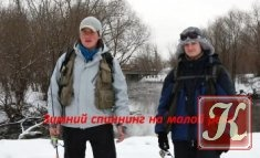 Книга Книга Зимний спиннинг на малой реке