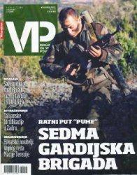 Журнал VP-magazin za vojnu povijest 2013-08