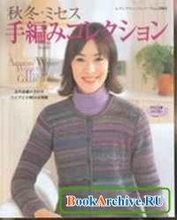 Книга Lady Boutique Series №2461 2006.