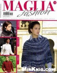 Журнал Maglia Fashion №14- 2012
