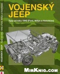 Книга Vojensky Jeep