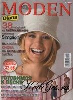 Diana Moden №1 (январь 2009)