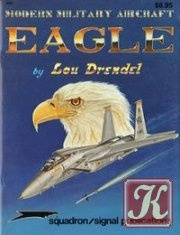 Книга Modern Military Aircraft: Eagle (Squadron/Signal 5003)