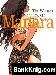 Книга Мило Манара. The Women of Manara