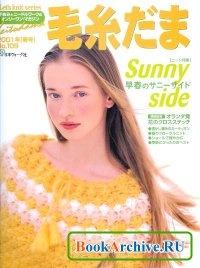 Книга Keito Dama №109 2001.
