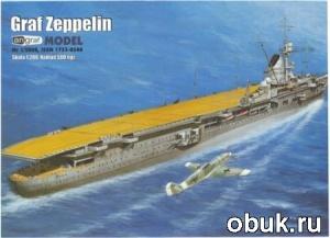 Книга Angraf №1 2008 - авианосец Graf Zeppelin, Германия