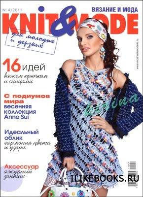 Журнал Knit & Mode № 4 2011