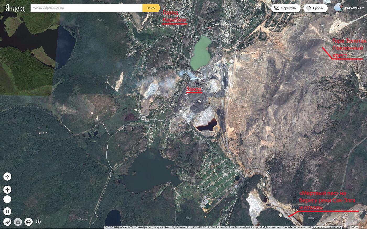 1. Вид на город Карабаш Челябинской области и его окрестности со спутника.  Карта расположения и окрестности.