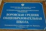 10302110-R3L8T8D-600-3986605-R3L8T8D-650-rechevie-oshibki-ministerskogo-urovnya.jpg