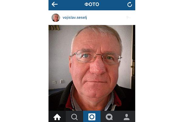 Шешель начал пользоваться Инстаграмом