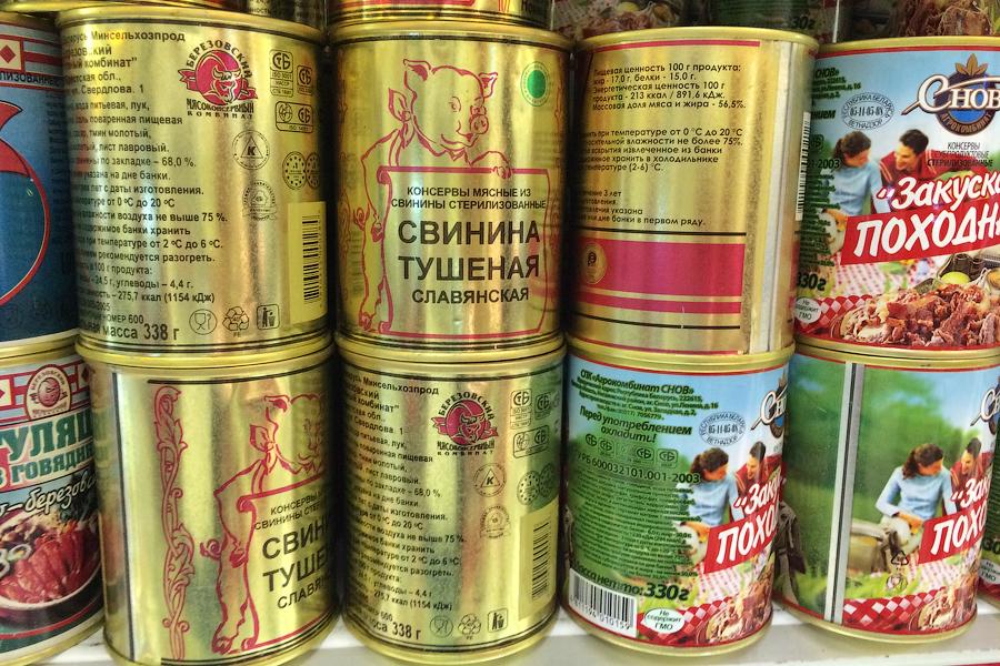 Белорусская тушенка
