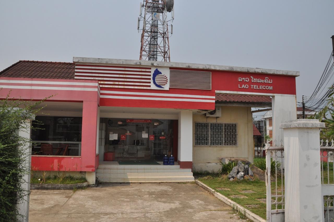 офис LAO Telecom