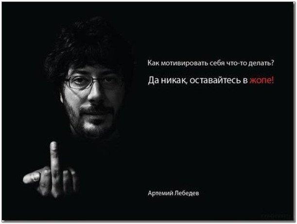 ответственность за результат varganshik.livejournal.com Варганчик