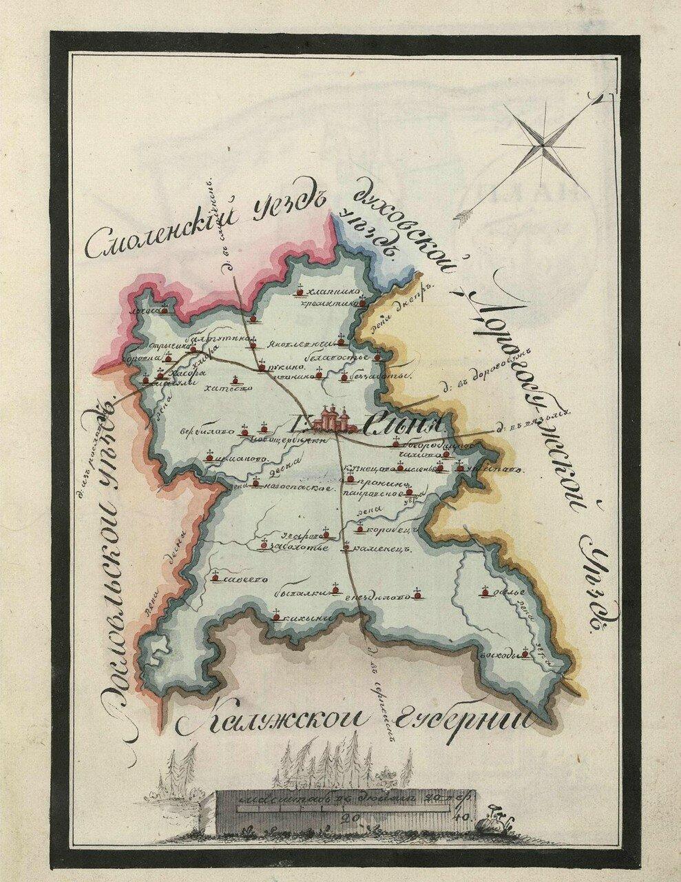 Карта Ельнинского уезда