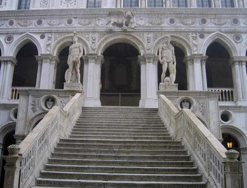 Лестница гигантов